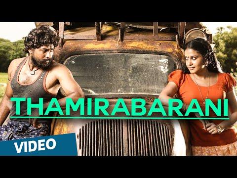 Thamirabarani Video Song HD