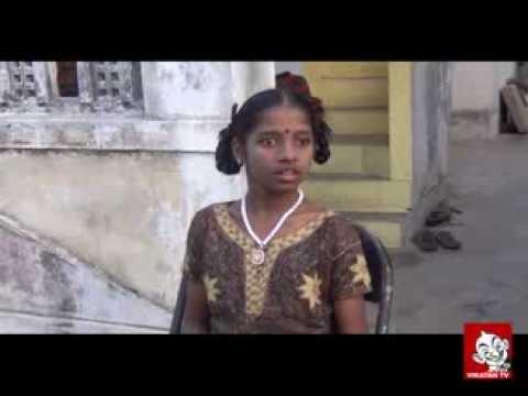 Adhisaya P...