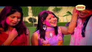Latest Holi Song 2014 Hot Bhabhi Playing Holi Holi