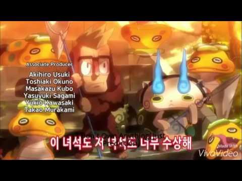 Yokai Watch opening z filmu [NAPISY TYLKO NA YT!]