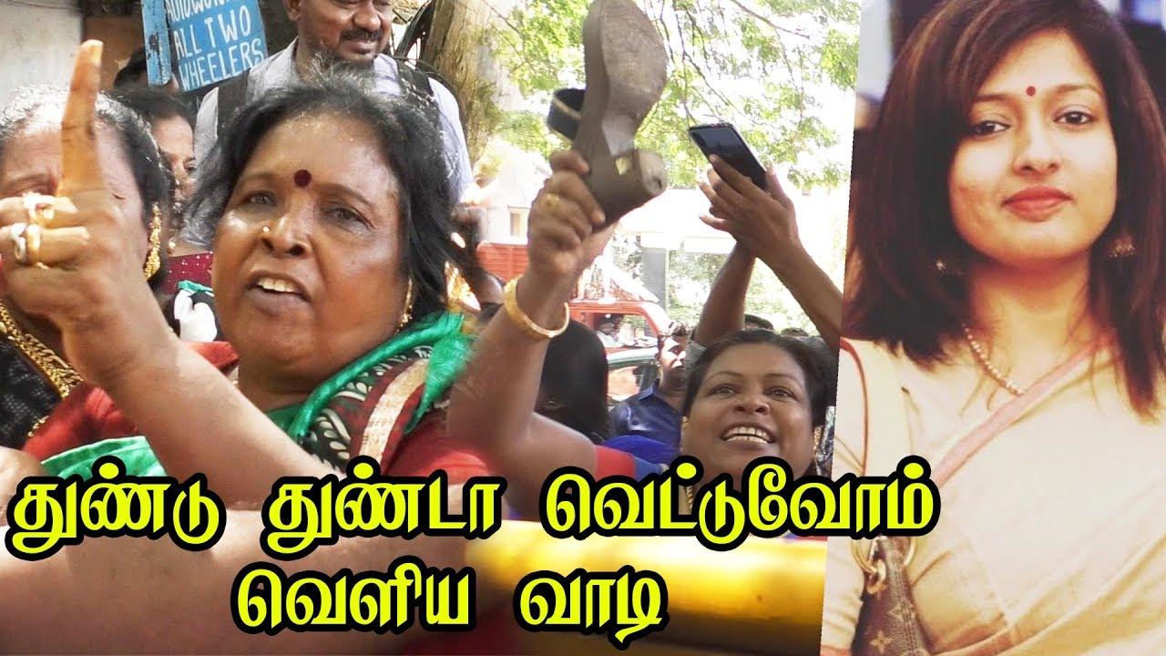 Gayathri Raghuramஐ கைது செய்யும் வரை ஓயமாட்டோம் VCK Protest against GayathriRaghuram |Thirumavalavan