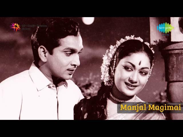 Manjal Mahimai | Aagaya Veedhiyil song