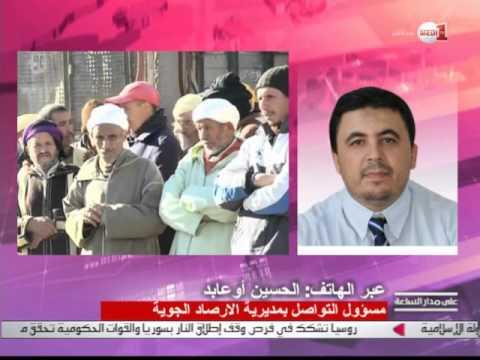 الحسين أوعابد يقدم توضيحات ومعطيات حول موجة الصقيع بالمغرب