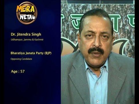 Jitendra Singh, BJP || Udhampur, Jammu & Kashmir