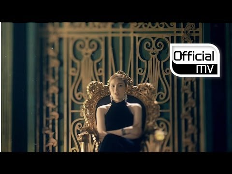 Gummy - I loved..have no regrets