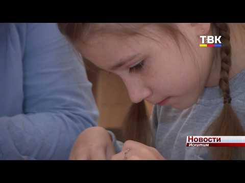 Девочка с диагнозом ДЦП из Искитима мечтает научиться ходить самостоятельно