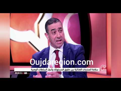 الدكتور عزي يكشف عملية ترقيم الاغنام ويوجه رسائل للمواطنين