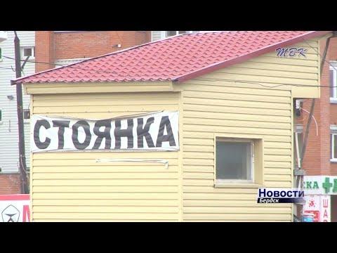 Похитили два аккумулятора с грузовика «Вольво» на охраняемой автостоянке в Бердске