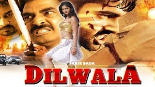Sabse Bada Dilwala Full Length Action Hindi Movie