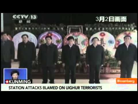 China Station Attacks Blamed on Uighur Terrorists