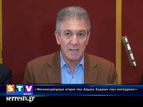 «Νοικοκυρέψαμε κτίρια του Δήμου Σερρών που κατέρρεαν»