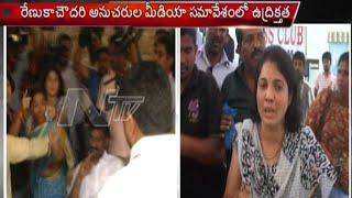 Dr.Ramji Nayak Wife Slapped Renuka Chowdhury Follower with Slipper
