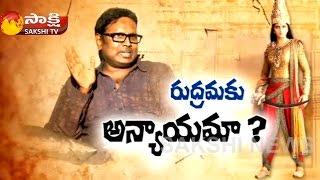 Director Gunasekhar Special Interview - Watch Exclusive..