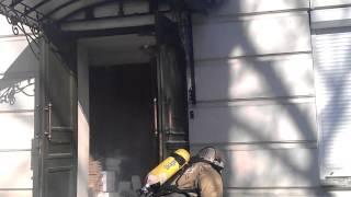 Sediul Partidului Regiunilor #Kiev a fost incendiat