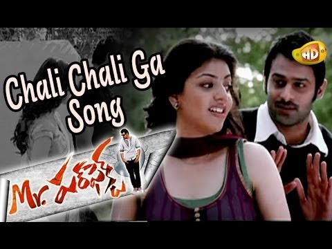 Mr Perfect Movie Songs - Chali Chali Ga Song - Prabhas, Kajal Agarwal, Taapsee Pannu