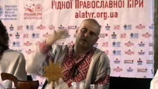 Велеслав Черкасов лекция в Киеве - часть четвёртая