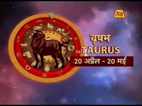 Taurus - 16 April 2014 (Tez Taare)