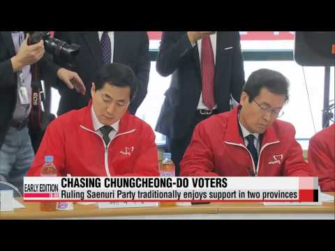 Rival parties look to Chungcheong-do provinces in local election races