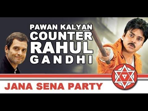 Pawan Kalyan counter on V Hanumantha Rao and Rahul Gandhi