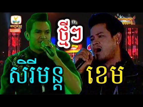 Khem, Khemarak Sereymon, Bayon TV, Water Festival Concert, 25 November 2015, @01