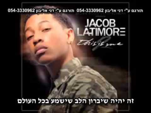 Jacob Latimore feat TPain Heartbreak Heard Around the World מתורגם