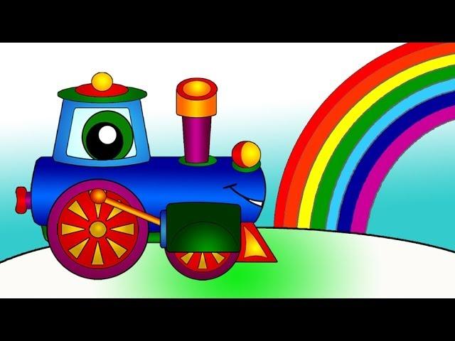 Раскраска учим цвета про машинки