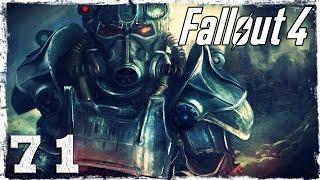 Fallout 4. #71: Король болотников.