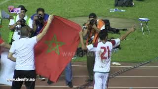 من مباراة المغرب و الكوت ديفوار..لحظة عناق قوية بين بن شرقي و فؤاد شفيق..شوفو ردة فعل الجماهير المغربية (فيديو) |