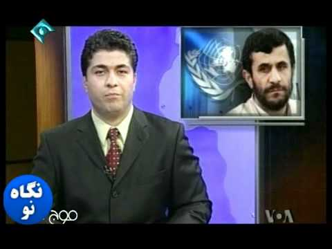 safar ahmadinejad be new york va bourshodan mozdoran amrica
