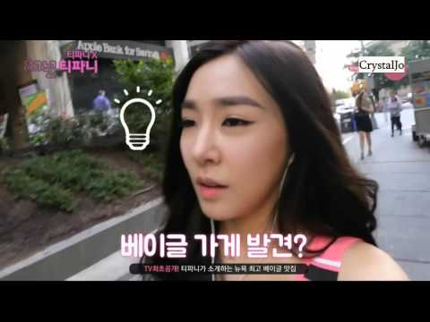 [Engsub] Channel SNSD Special - Channel Tiffany