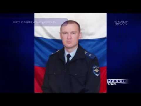 Начальник следственного отдела Бердска Алексей Зорин задержан по подозрению в мошенничестве