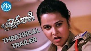Bullet Rani Theatrical Trailer - Nisha Kothari