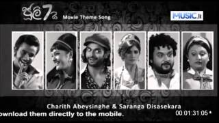 Rangapana Dadabbara Kello (Juli7i Movie) (Sinhala MP3) -
