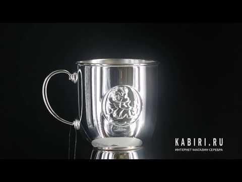 Серебряный набор кружка большая «Ангелочек», Ложка детская «Ангелочек со звездочкой», Серебряная погремушка «Ангелочек»  от SOKOLOV - Видео 1