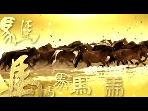 TVB Jade Ident 無綫電視翡翠台台徽 賀年版 2014 Lunar New Year logo