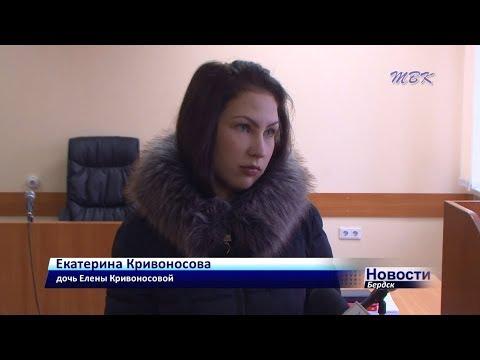 В Бердске судят убийцу Елены Кривоносовой