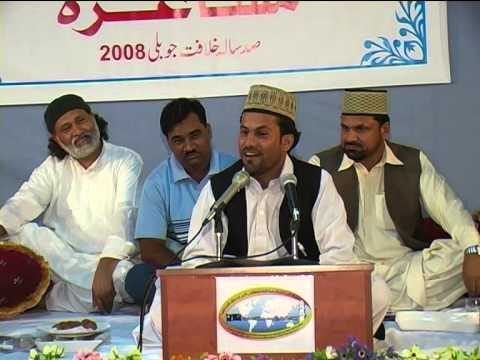 Anwar Masood  mazahiya mushaira  shaiq video