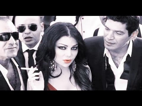 اغنية حكيم - حلاوة روح / Hakim - Halawet Rooh