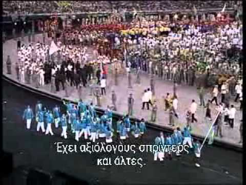 OLYMPIC GAMES - ATHENS 2004 - OPENING CEREMONY!