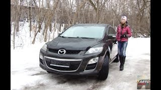 Подержанные автомобили. Вып.152. Mazda CX-7, 2010. Авто Плюс ТВ