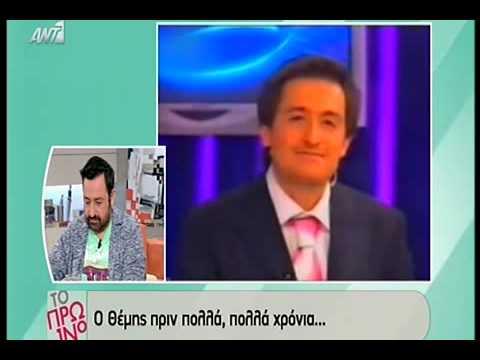 gossip-tv.gr Γεωργαντάς πριν δεκα χρονια