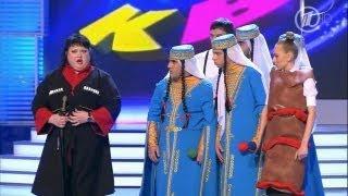 КВН Лучшее: КВН Город Пятигорск - 2013 1/8 Приветствие
