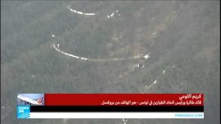 """كارثة ايرباص A320 - كريم اللومي قائد طائرة: """" إنفجار طائرة ناجم أن يكون عمل إرهابي"""""""