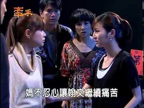 Phim Tay Trong Tay - Tập 263 Full - Phim Đài Loan Online