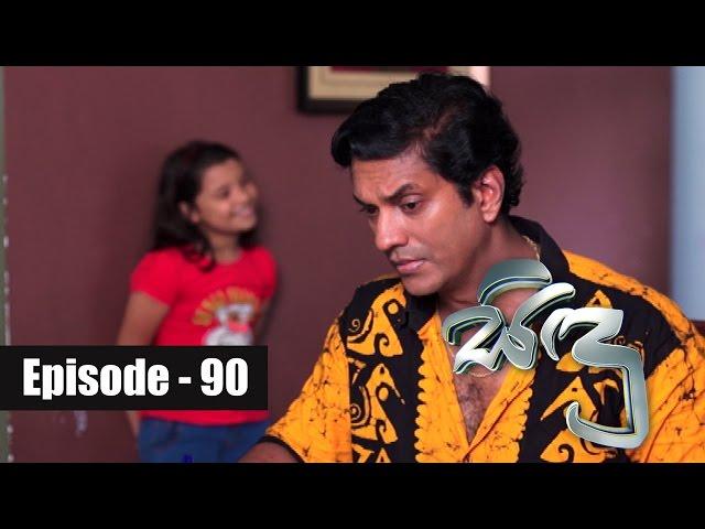 Sidu Episode 90