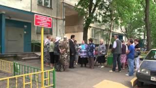 «ЖКХ. Карта России». Серия 2.