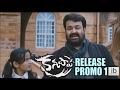 Kanupapa release promos (3) -Mohanlal, Samuthirakani &amp..