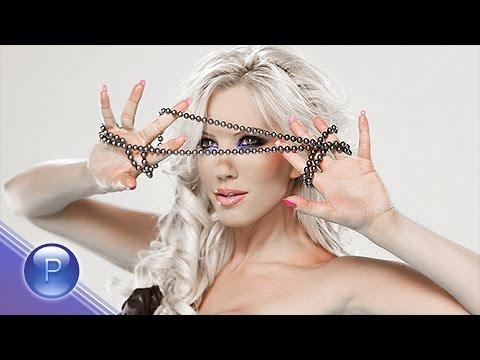 Смотреть клип Емилия - Пробвай ме