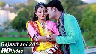 Marwadi Latest Songs Full HD Video New Rajasthani