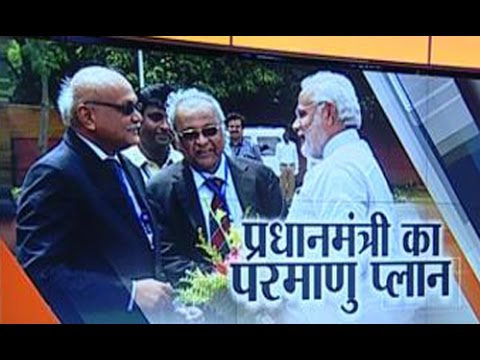 BARC meeting: PM Narendra Modi wants speed in atomic weapons